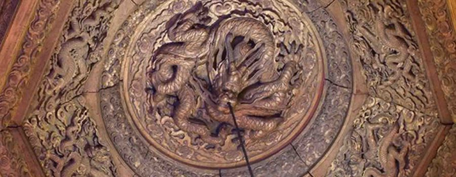 Dragon Ceiling Exhibit at Nelson-Atkins Museum of Art